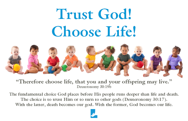 LFL 1628BI Trust God Choose Life